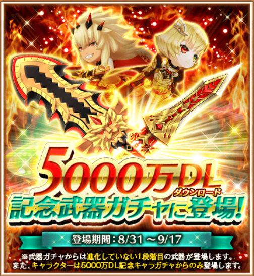 http://game.boom-app.com/files/55e40bd2bb10466e0f000007