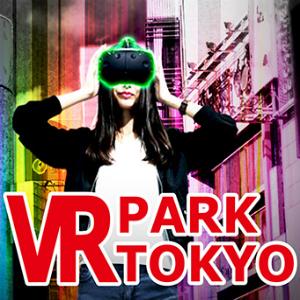 グリーとアドアーズによる初となるVRエンターテインメント施設「VR PARK TOKYO」オープン決定!事前予約を2016年11月10日より開始