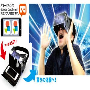大和ハウスと河島製作所共催の「VRゴーグル体験イベント」開催決定!