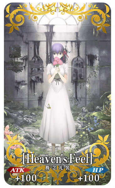 fate 復刻 版 ダウンロード 方法