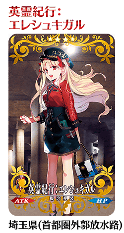 Fate/Grand Order』- 全48種類の描きおろしイラストが期間限定概念礼装 ...