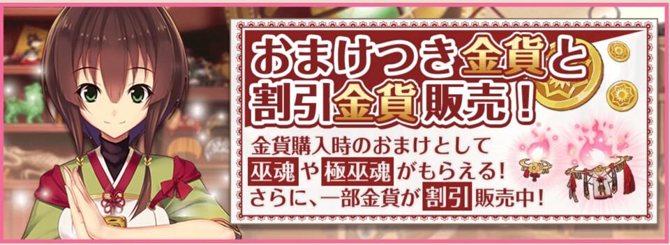 プロデューサー 剣 華 天 レター 百 生放送お知らせ