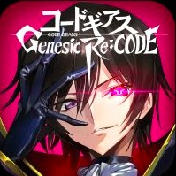 コードギアス Genesic Re;CODE